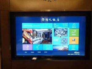 智慧酒店电脑系统